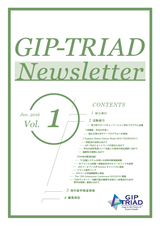 GIP-TRIAD Newsletter Vol.1