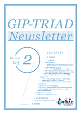 GIP-TRIAD Newsletter 2016 Vol.2
