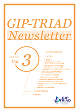 GIP-TRIAD Newsletter 2016 Vol.3
