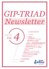 GIP-TRIAD Newsletter 2016 Vol.4