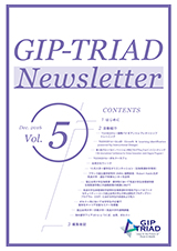 GIP-TRIAD Newsletter 2016 Vol.5