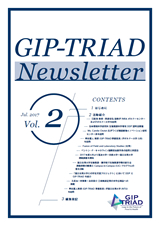 GIP-TRIAD Newsletter 2017 Vol.2