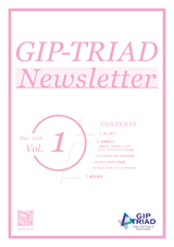 GIP-TRIAD Newsletter 2018 Vol.1